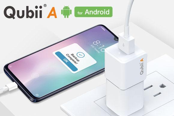 Android版Qubii A