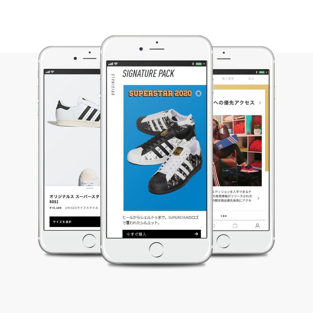 adidasアプリリリース