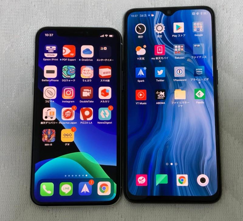 OPPO Reno AとiPhone11proのサイズ比較