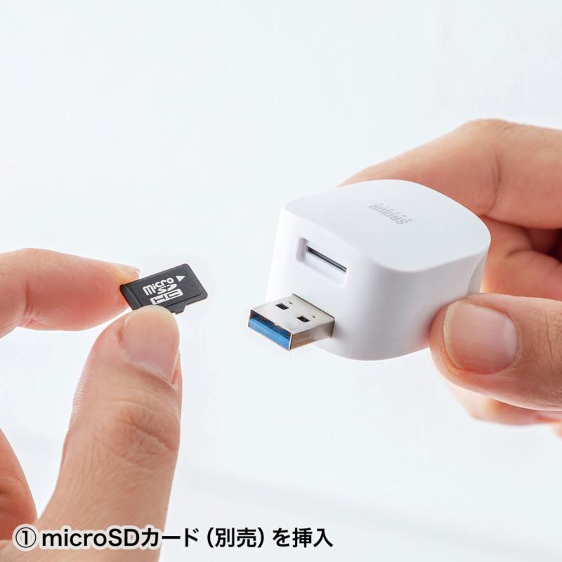 パソコンを使わずにiPhoneやiPadのデータバックアップができるカードリーダー「ADR-IPBUW」3