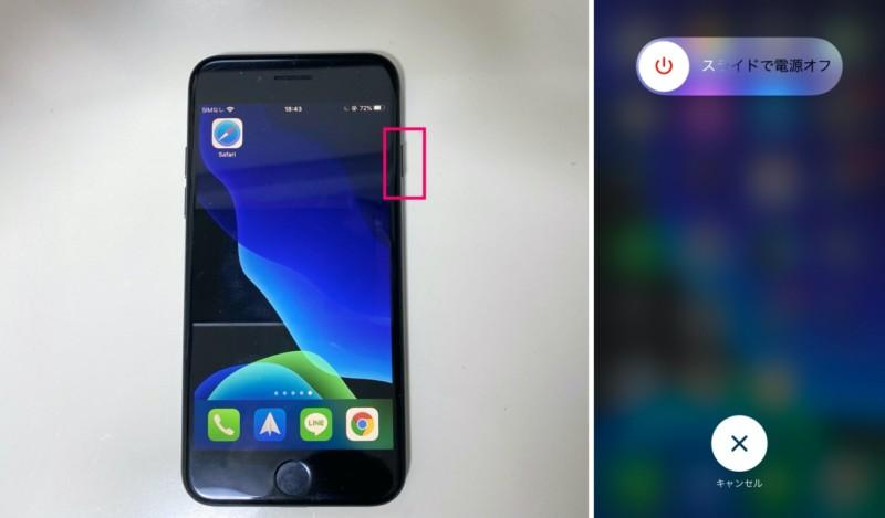 iPhoneのホームボタンの画像-side