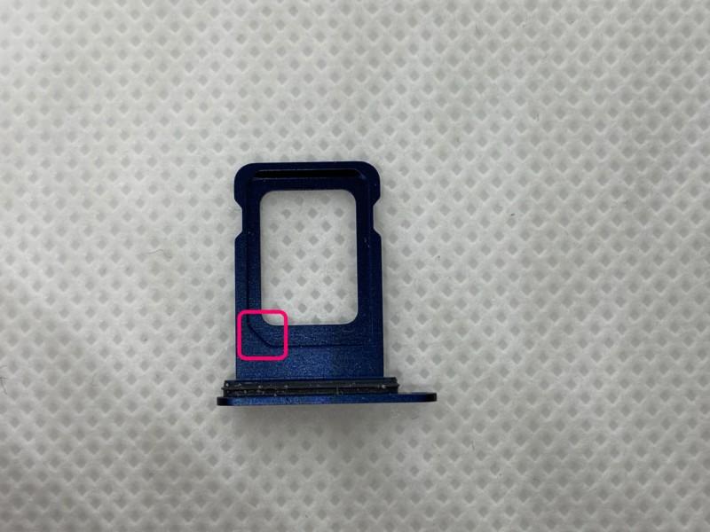 iPhone12のSIMの向き1