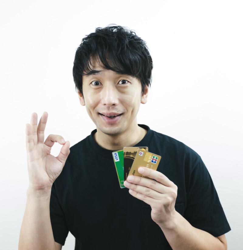 クレジットカード決済でOK2
