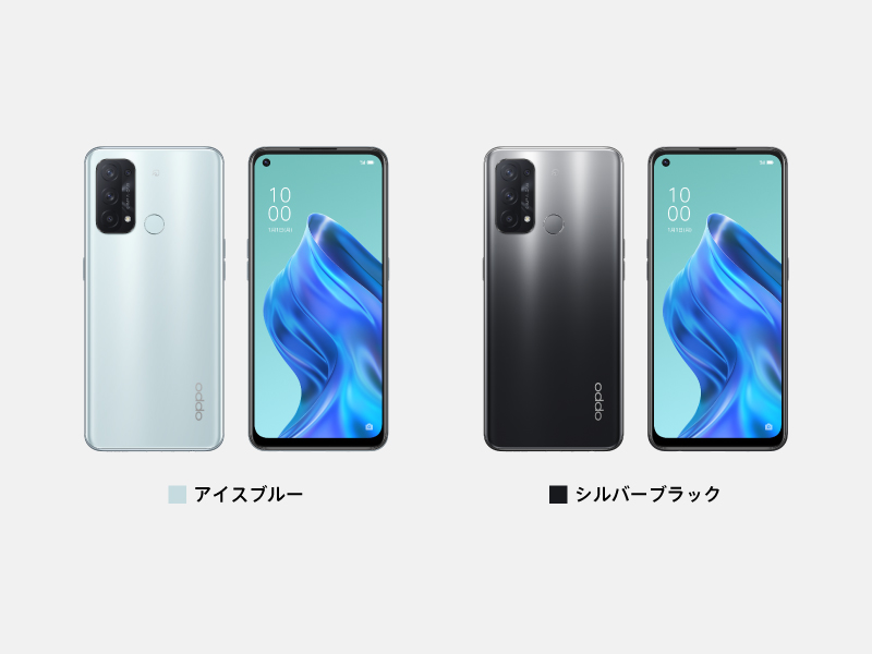 OPPO Reno Aシリーズの新機種「OPPO Reno5 A」のカラー