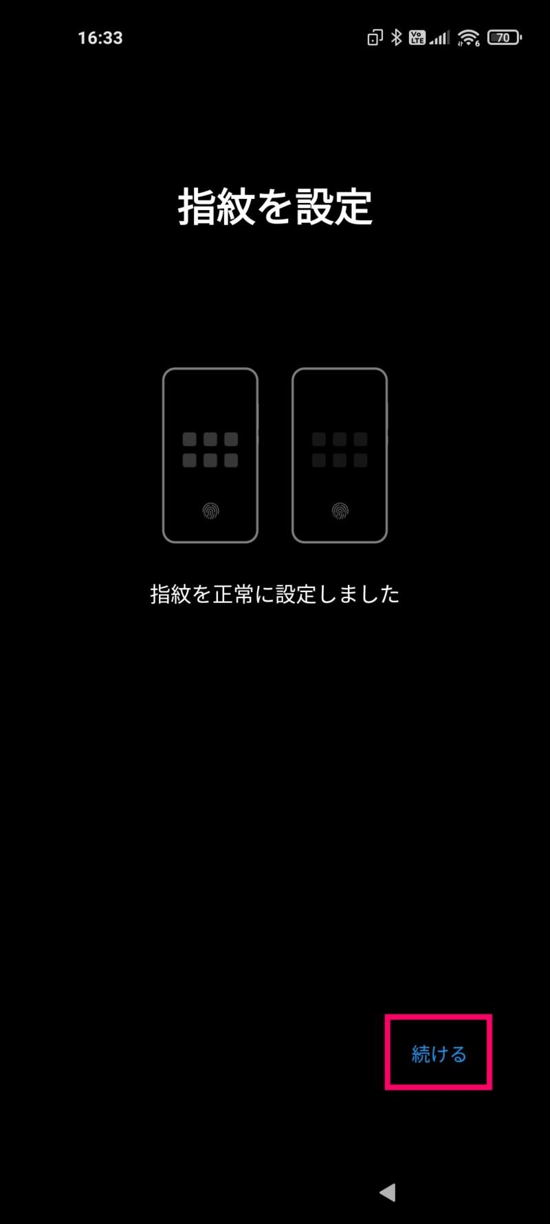 Mi 11 Lite 5Gでセカンドスペース機能を使う方法9