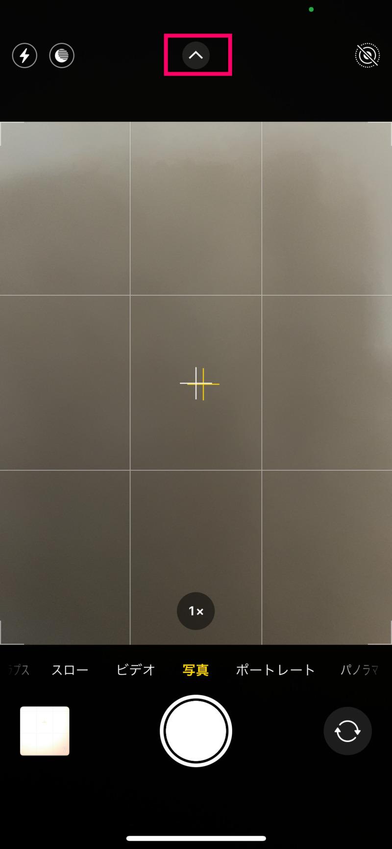 iPhoneのカメラでセルフタイマー撮影する方法
