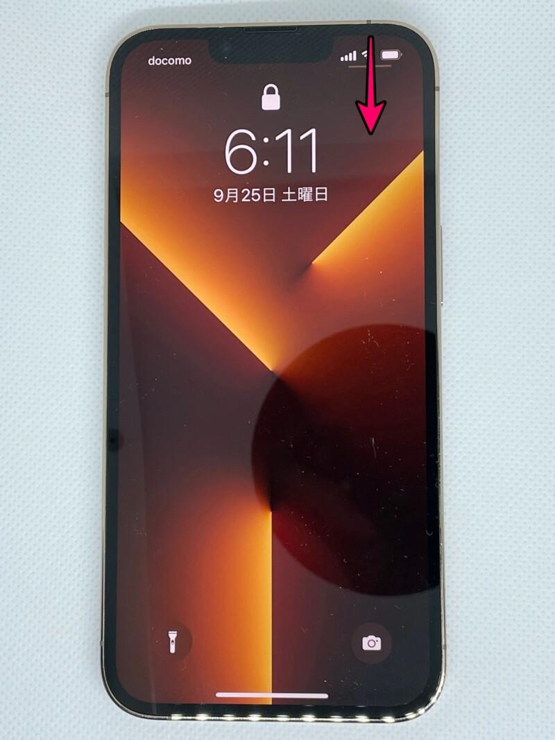 iPhone13 Proゴールドコントロールセンター表示
