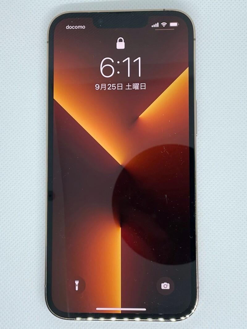 iPhone13 Proゴールド正面2