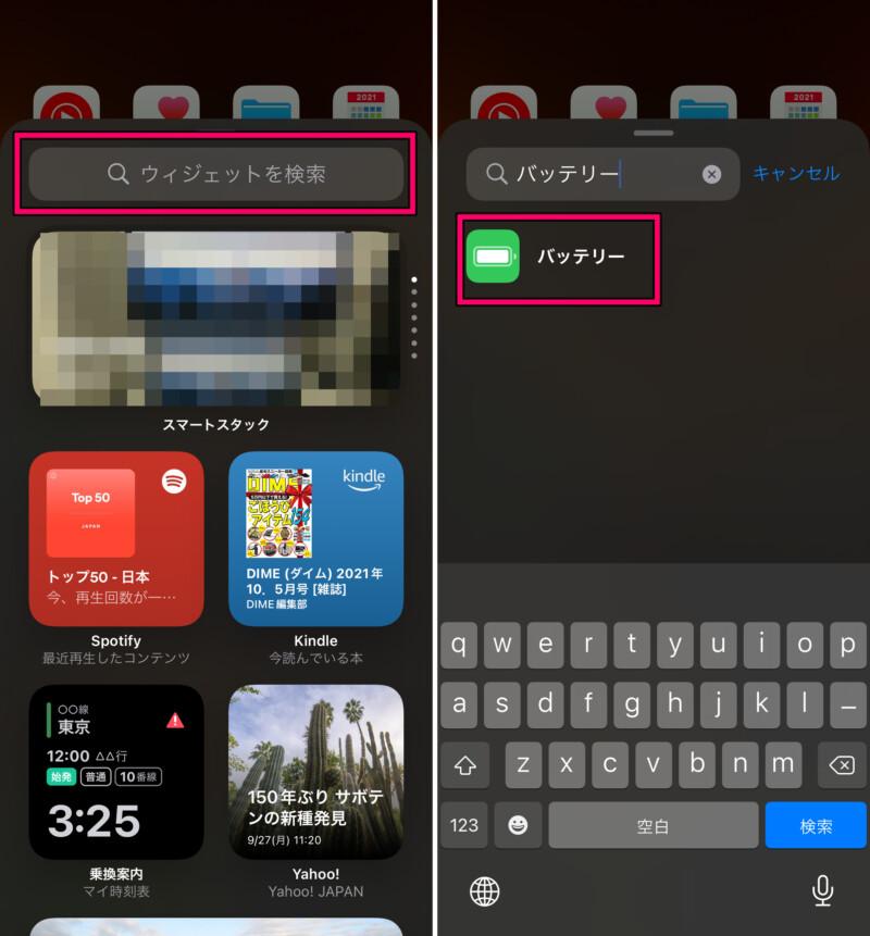 iPhone13 Proゴールドコントロールセンター表示5-side