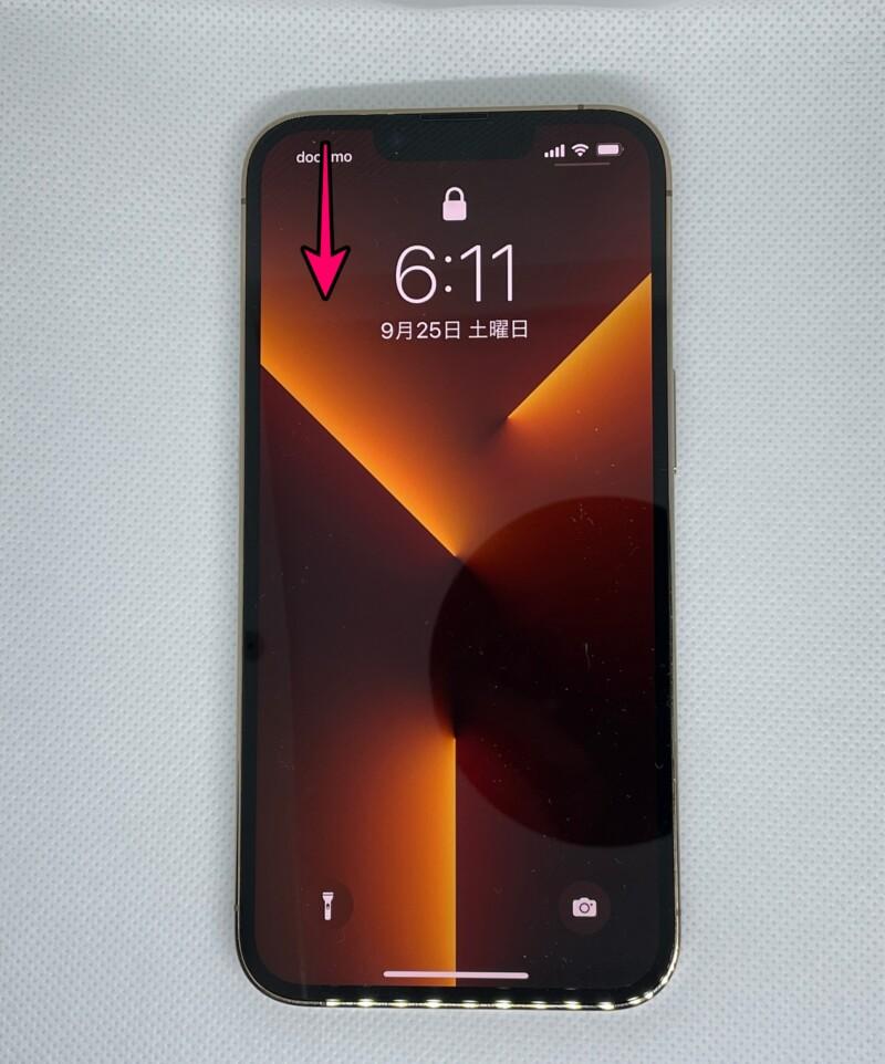 iPhone13 mini、iPhone13、iPhone13 Pro/Pro Maxで通知を確認する方法