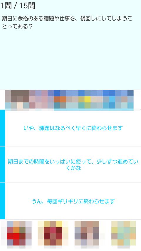 スクリーンショト2