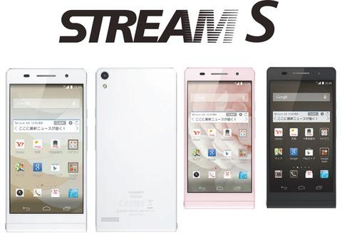 STREAM S(ストリーム エス) 302HW(Huawei製)