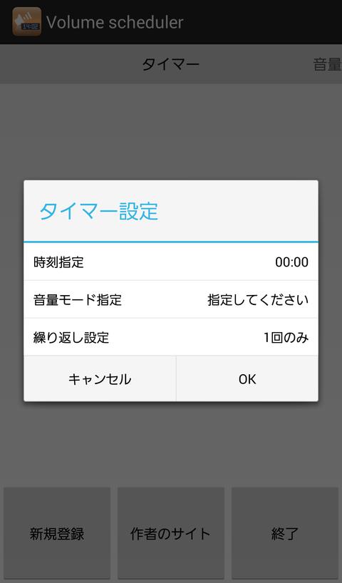 スクリーンショット8